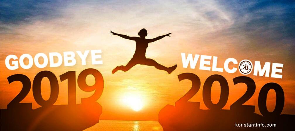 Konstant Preview: Flashback 2019, Forecast 2020
